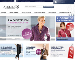 Page d'accueil de AtelierGS