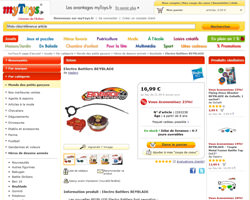mytoys coupon code
