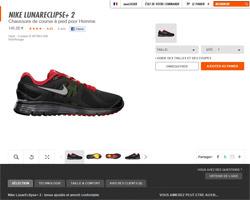 Une fiche produit de Nike
